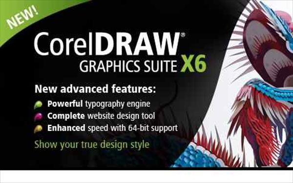 CorelDRAW Graphics Suite X6 Download For Free