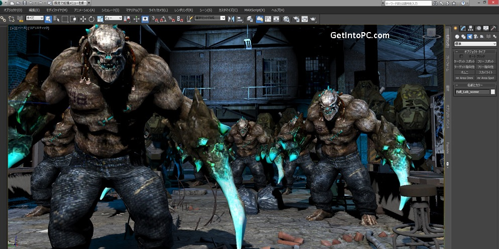 Autodesk 3Ds MAX 2014 Free Download