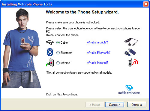Motorola PC Suite free software