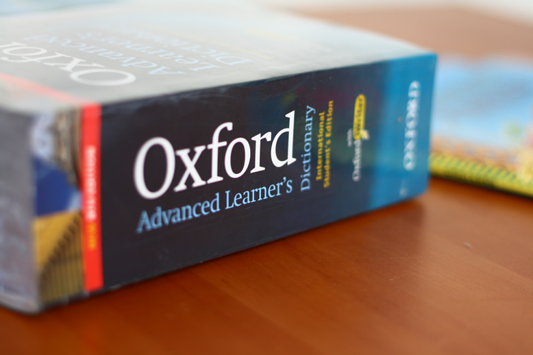 how to get a word into the oxford english dictionary