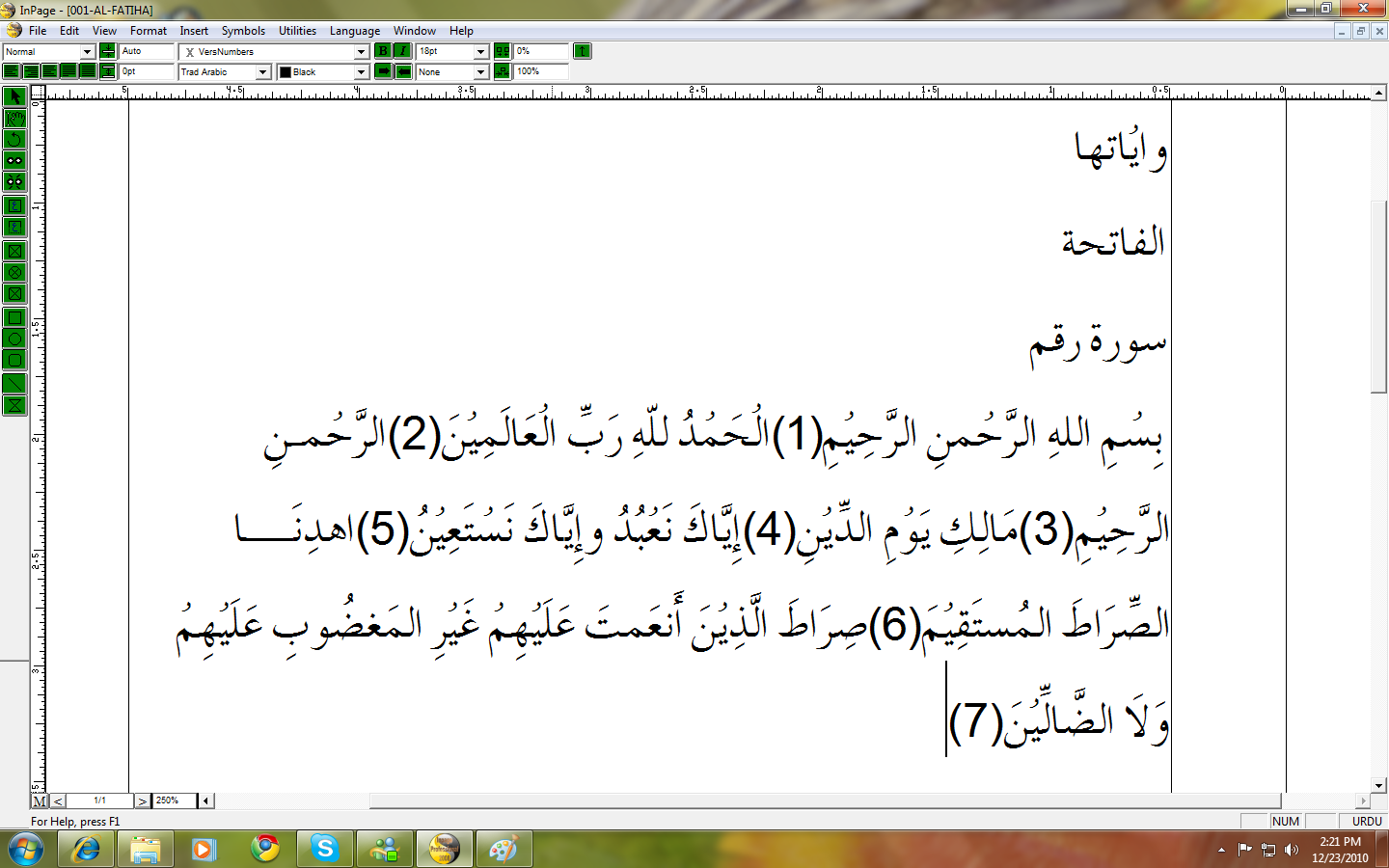 Complete Quran In Inpage Format Arabic