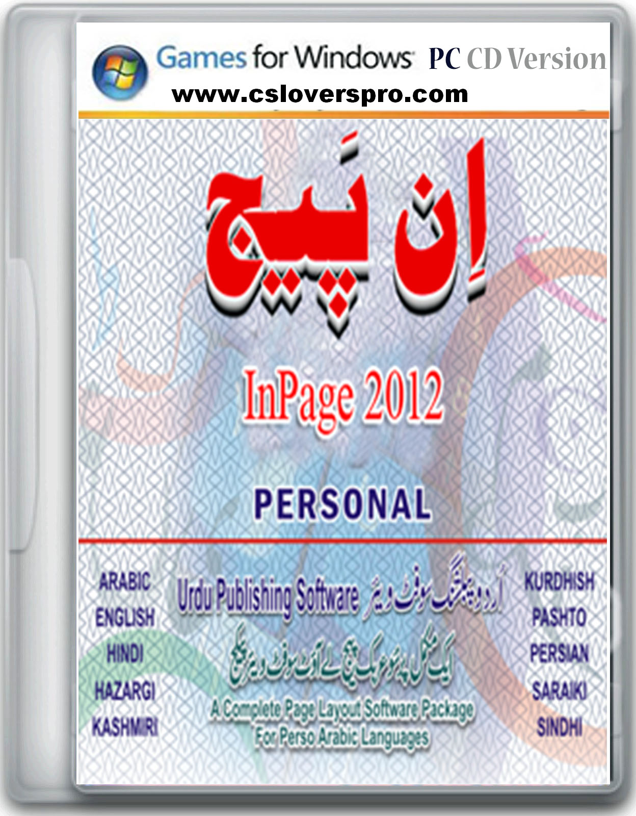 Inpage urdu 2014 is now available for free download as full.