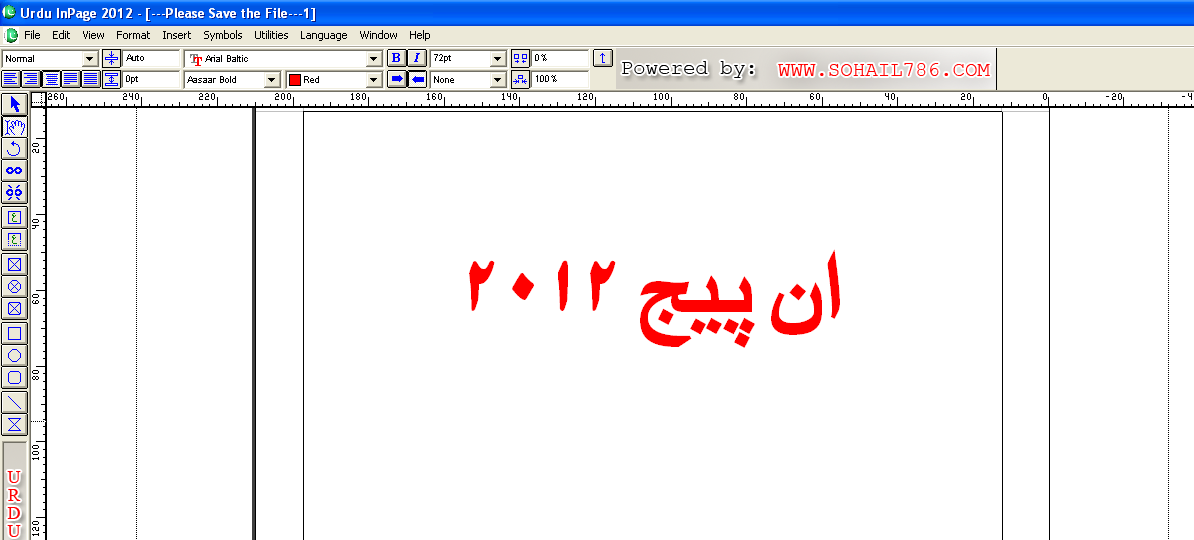 Inpage urdu 2012 free download webforpc.
