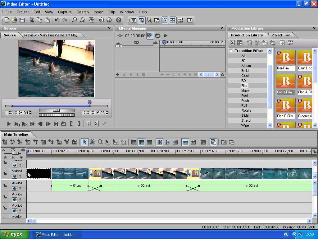 Download Ulead MediaStudio 8 Video Editor