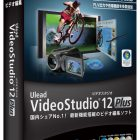 Ulead Video Studio 12