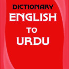English to Urdu Dictionary