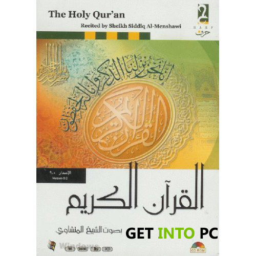 Holy Quran Download Free