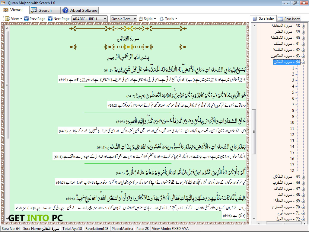 Quran auto reciter for windows free download.