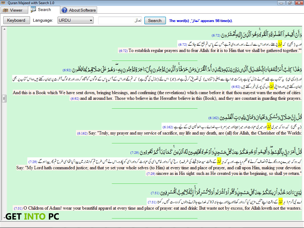 download quran in word 2007