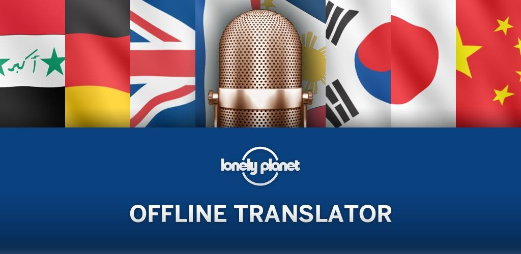 bengali to english translation offline software free download