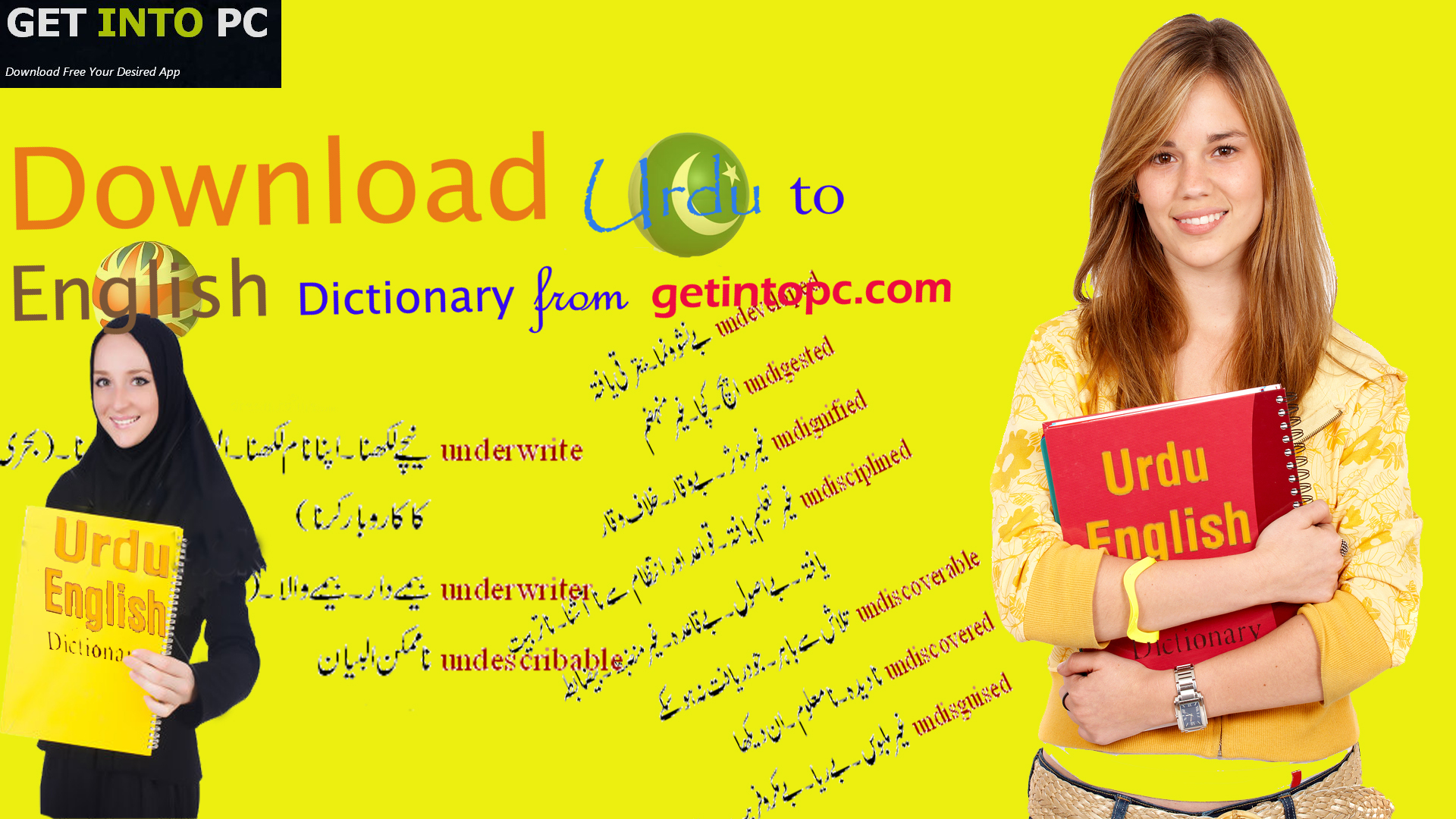 Free Download Urdu to English Dictionary