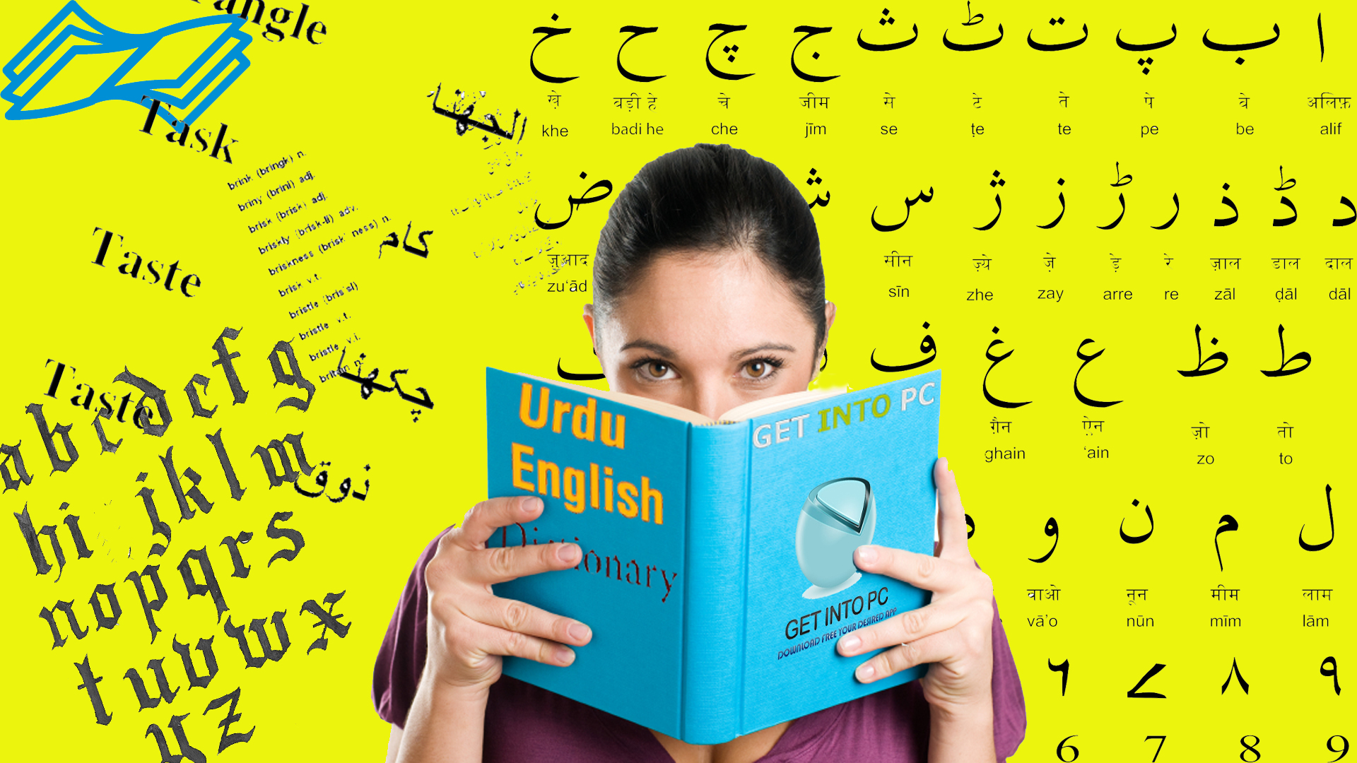 urdu to english speaking software free download