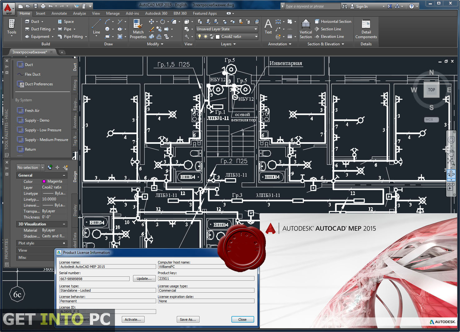 AutoCAD MEP Download For Free