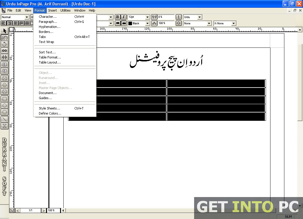 Inpage Urdu 2011 Free Download