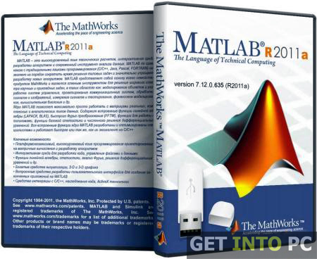 MATLAB 2011a Software