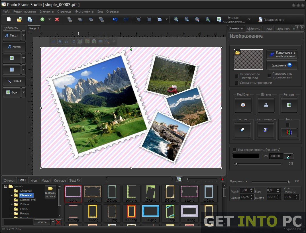 Mojosoft Photo Frame Studio Free