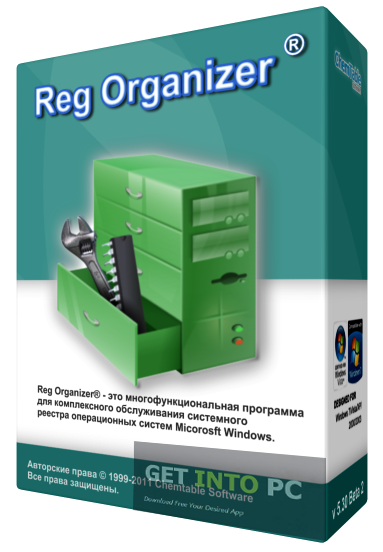 Reg Organizer Download for Windows