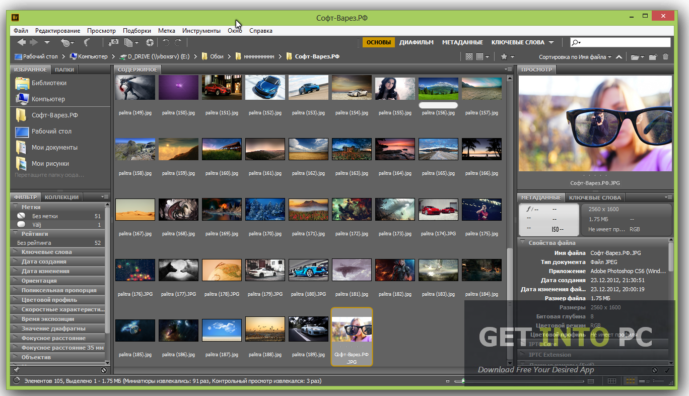 Adobe Bridge CC Latest Version