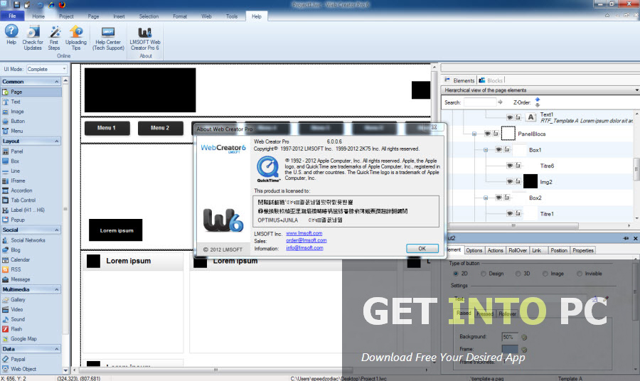 LMSOFT Web Creator Pro Latest Version