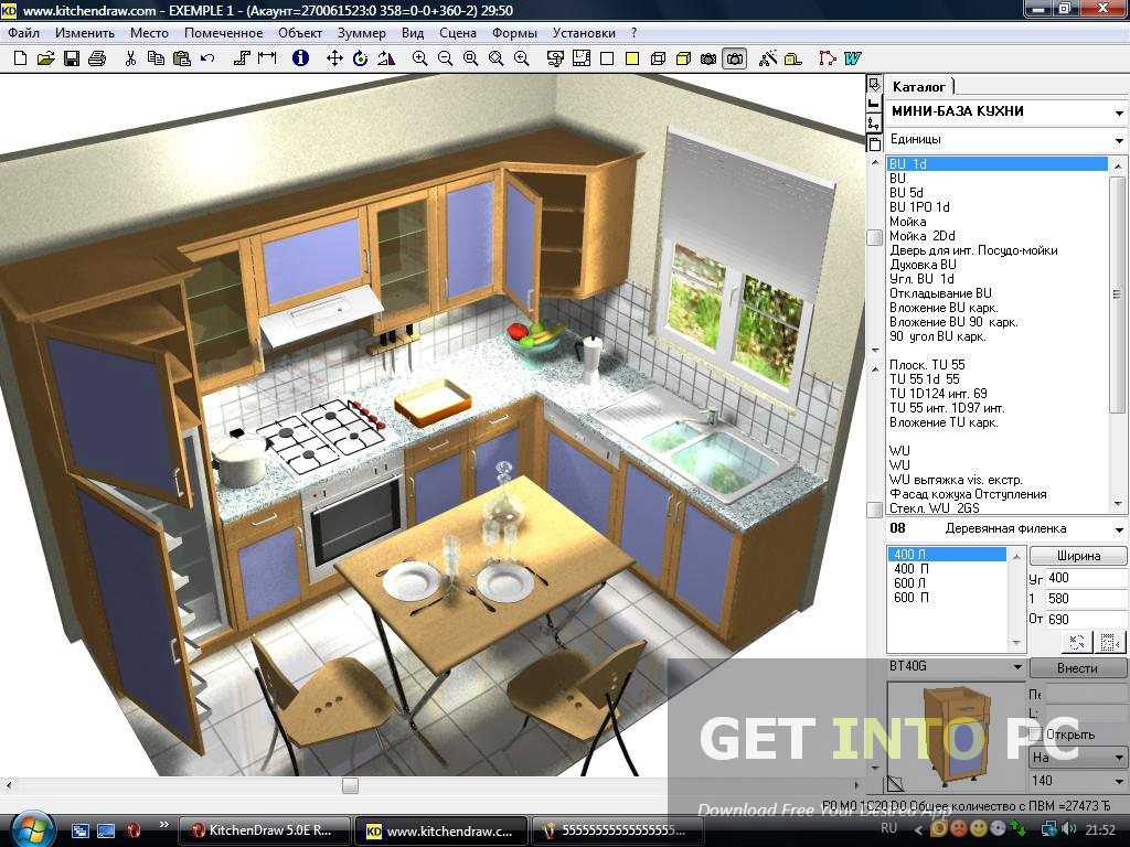 KitchenDraw Latest Version Download