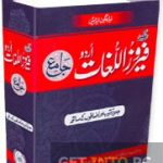 Urdu To Urdu Dictionary Free Download