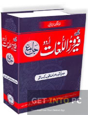 Download Urdu to Urdu Dictionary Setup exe