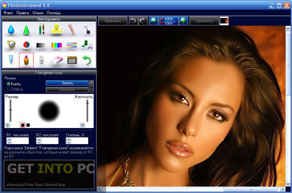 StudioLine Photo Classic Plus Offline Installer Download