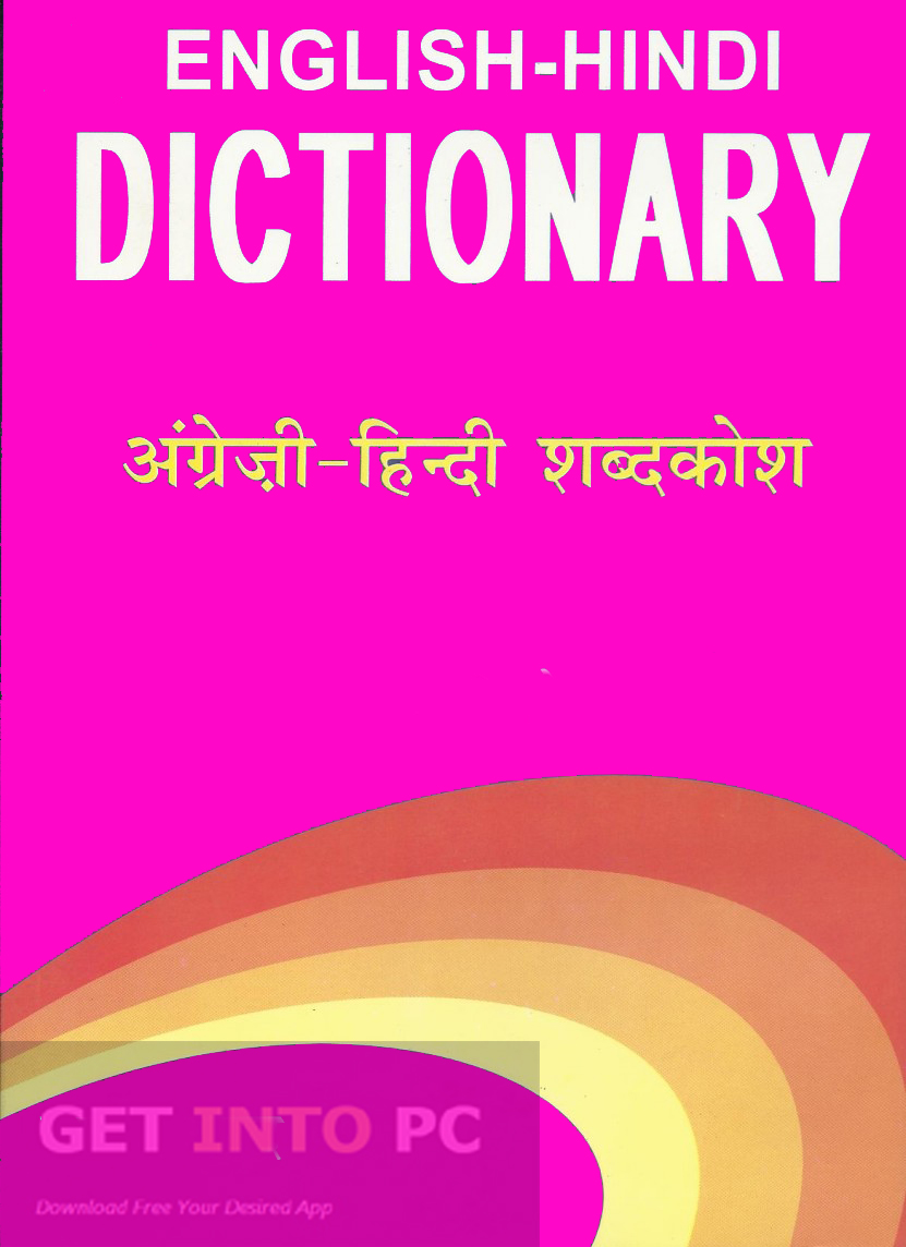 English to Hindi Dictionary Direct Link Download