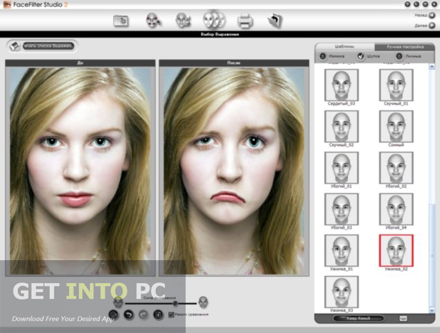 Message, matchless))), best picture editor free download you
