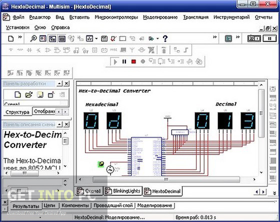 multisim 12 free download with crack