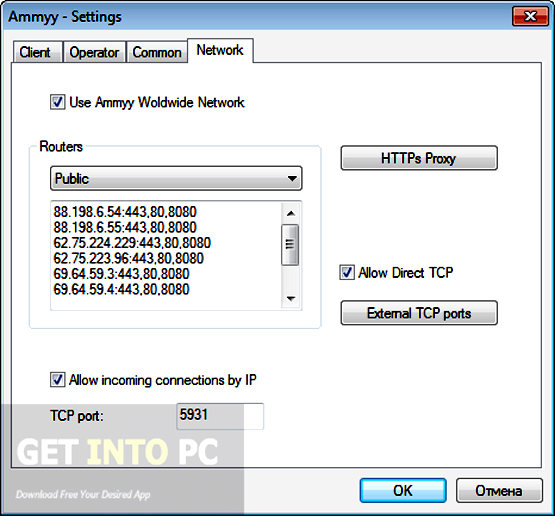 Ammyy Admin Latest Version Download