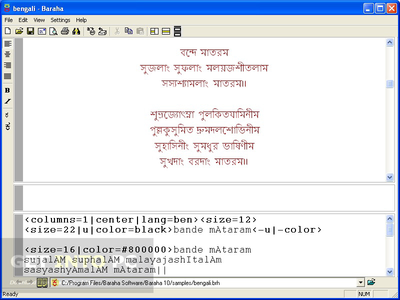 Baraha Indian Language Software Direct Link Download
