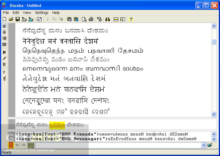 Baraha Indian Language Software Offline Installer Download