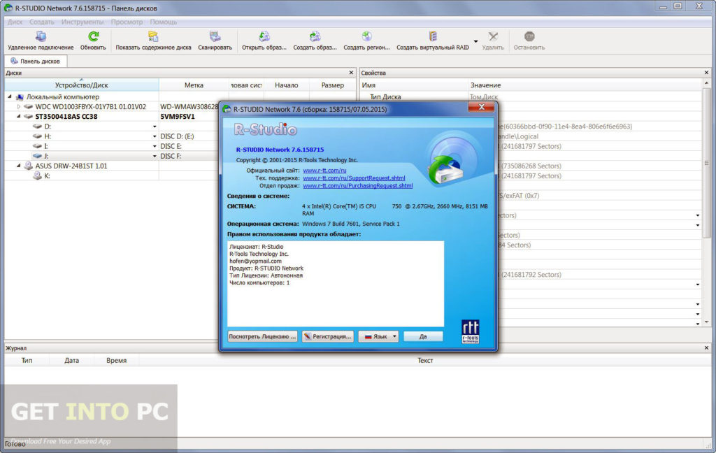 R Studio Network Edition Portable Latest Version Download