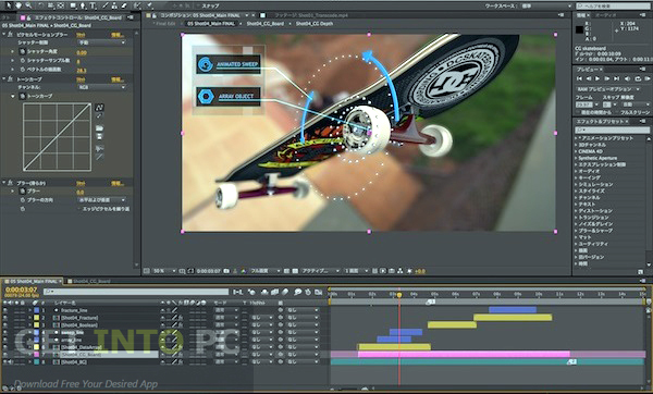 adobe after effects 2016 free download full version