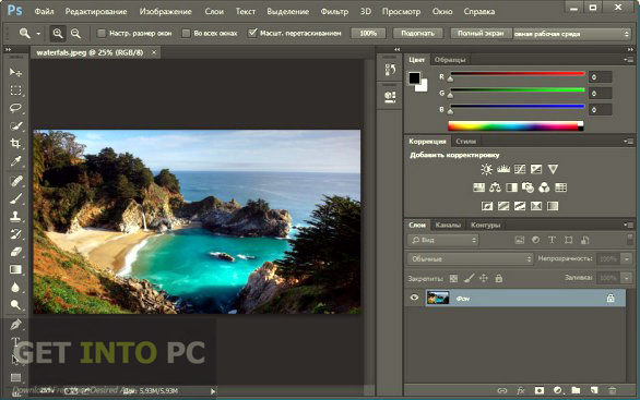 Adobe Photoshop CC 2015 Direct Link Download