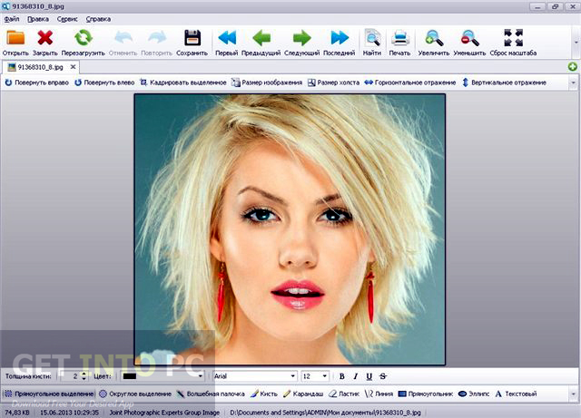 FileViewPro Latest Version Download