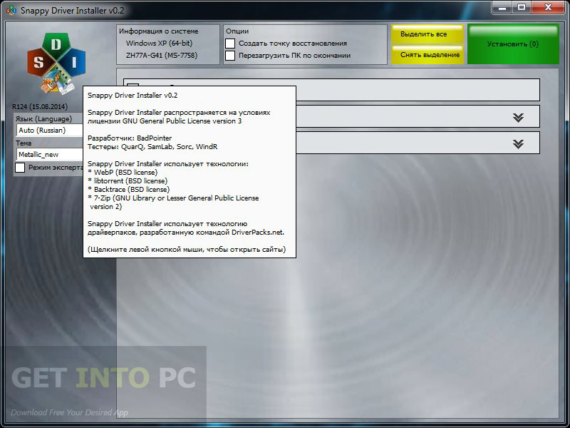 Snappy Driver Installer R 311 Direct Link Download