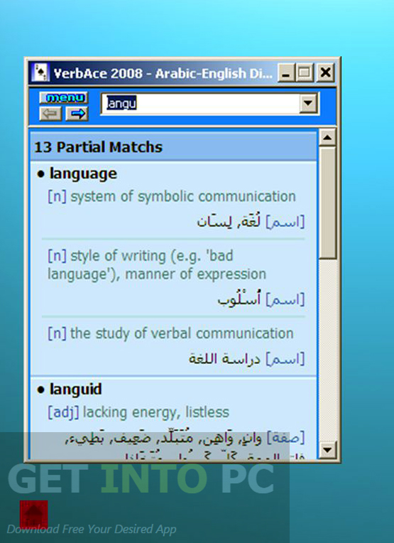 VerAce Pro English Arabic Dictionary Latest Version Download