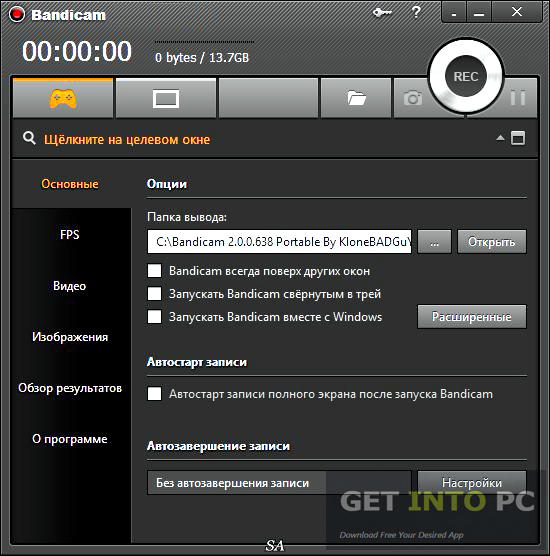 Bandicam 2015 Portable Offline Installer Download