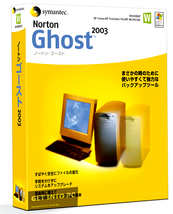 Norton Ghost 2003 Free Download