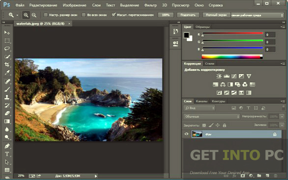 Adobe Photoshop CC 2015 v16.1.0 Inc Update 2 ISO Direct Link Download