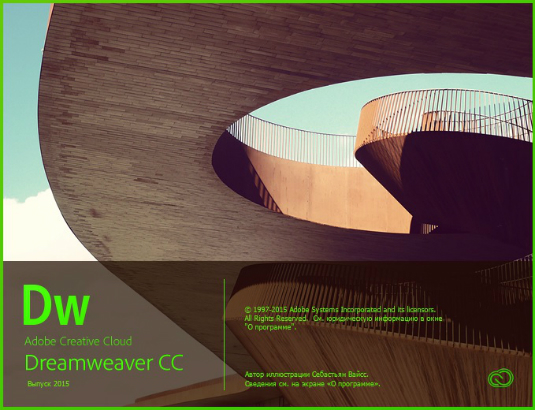 Adobe Dreamweaver CC 2015.1 Build 7851 Free Download