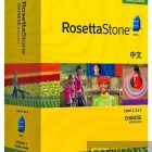 Rosetta Stone Chinese (Mandarin) With Audio Companion Free Download