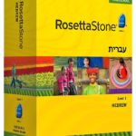 Rosetta Stone Hebrew with Audio Companion Free Download