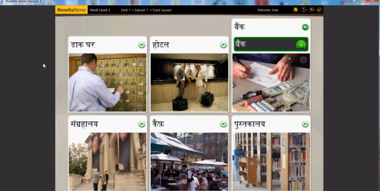 Rosetta Stone Hindi with Audio Companion Latest Version Download