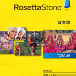 Rosetta Stone Japanese with Audio Companion Free Download