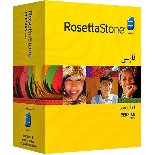 Rosetta Stone Persian with Audio Companion Free Download