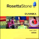 Rosetta Stone Greek With Audio Companion Free Download
