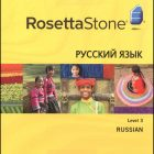 Rosetta Stone Russian with Audio Companion Free Download